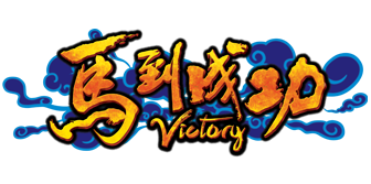 Victory-Link-logo
