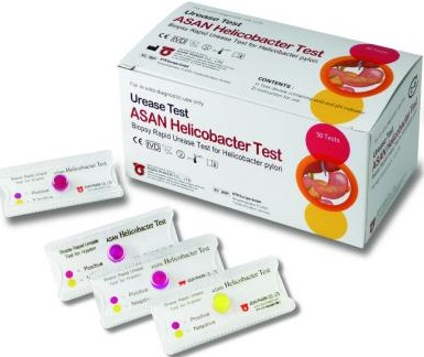 ASAN helicobacter test 2
